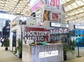 MUSIC CHINA 2019 首日报道